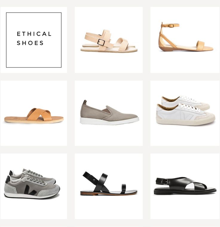 ethical closet: shoes   bags   active wear