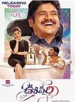 Oopiri (2016) Telugu Full Movie Watch Online HDRip Free