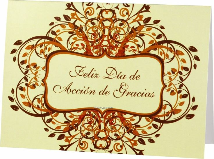 Thanksgiving Wishes In Spanish Thanksgiving Wishes Wish In Spanish Thanksgiving Jokes