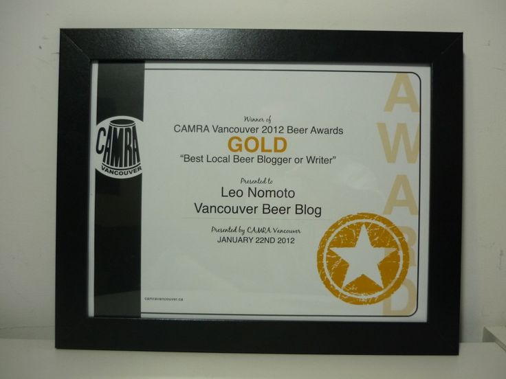 CAMRA Vancouver Awards certificate