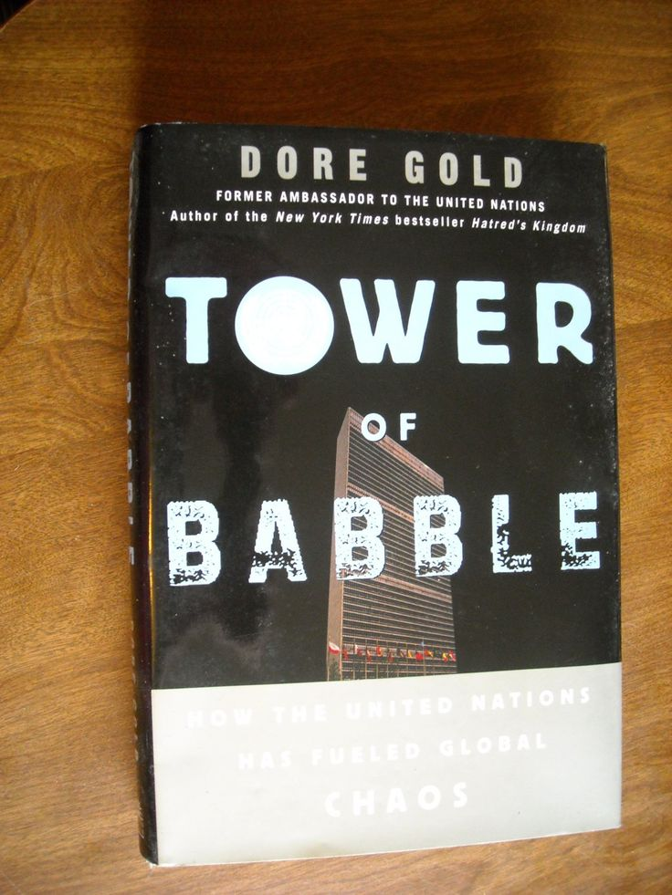 20 best law government books wenzel thrifty nickel ecrater tower of babble how the united nations has fueled global chaos by dore gold for sale fandeluxe Image collections