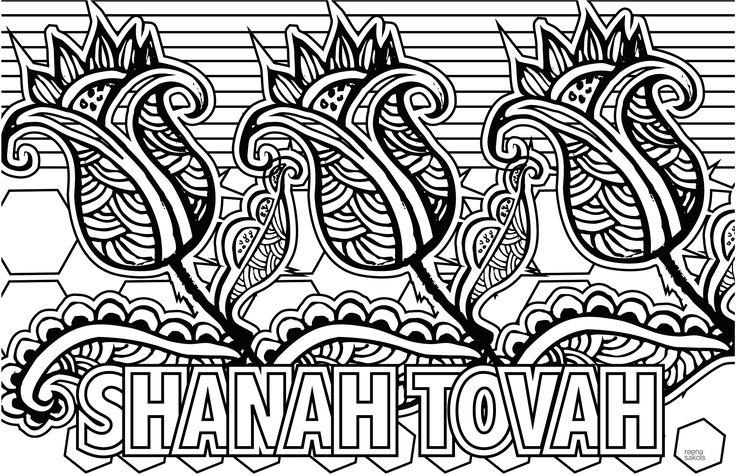 Shana Tovah Card, Jewish New Year card, Happy New year, Jewish coloring card