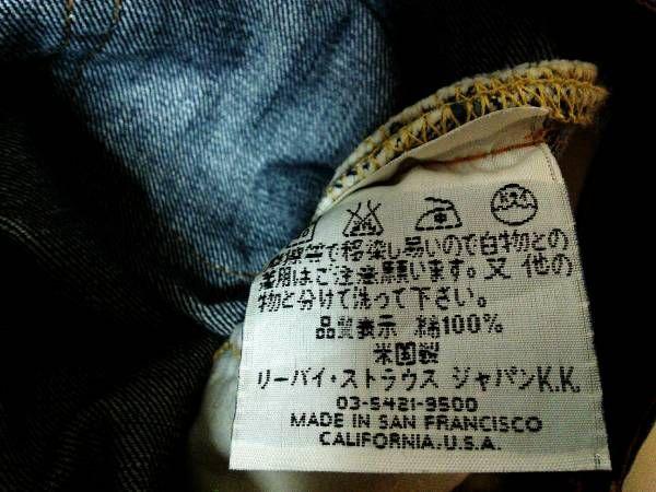 """美品 リーバイス 517 バレンシア ビッグE lvc 米国製 リーバイスビンテージクロージング 555 /【Buyee】 """"Buyee"""" 提供一站式最全面最專業現地日本Yahoo!拍賣代bid代拍代購服務"""