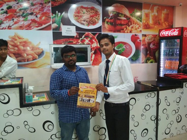 PMKK Bahraich team met MrVaibhav Srivastava (Store Owner Of Pizza - retail sales associate