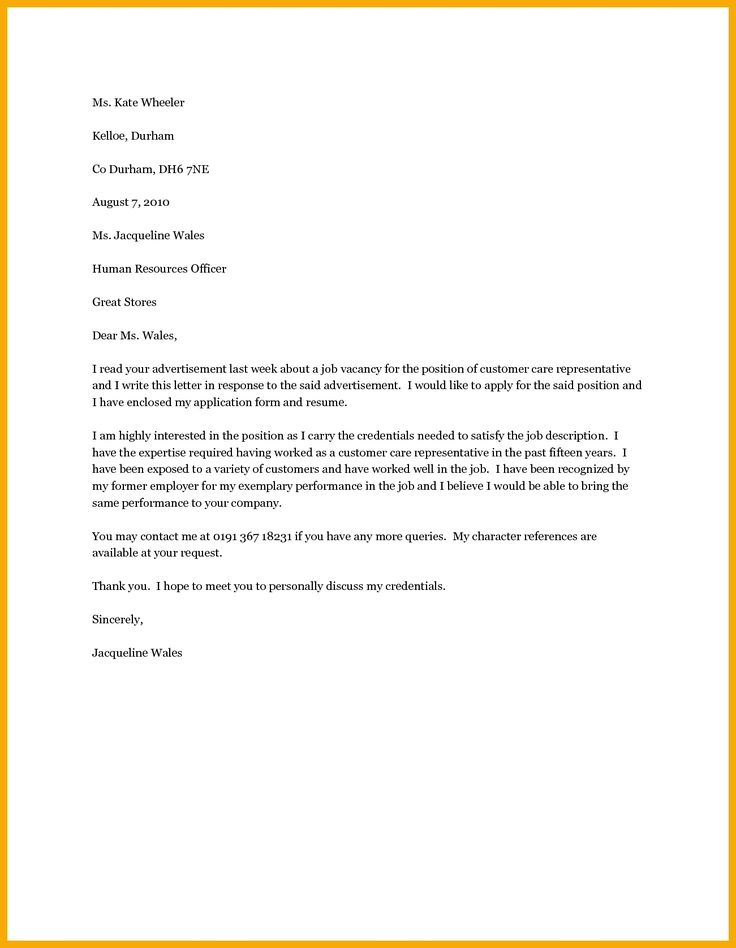 10 best Admission to college essay example images on Pinterest - new sample letter for cancellation of admission