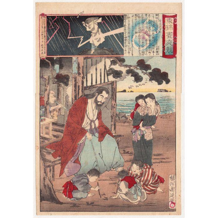 """Grote originele Woodblock Print """"Sugawara Michizane"""" uit de """"Collectie van nacht Tales"""" - serie van Chikanobu Toyohara (Yoshu) - Japan - 1886  Grote originele Woodblock Print """"Sugawara Michizane"""" door Toyohara (Yoshu) Chikanobu (1838-1912).Sugawara Michizane onderwijzen van lokale kinderen van het Kyoshu eiland tijdens de uitzetting. Later werd hij de """"hoedster van de literatuur '"""".Uit de """"collecties van nacht Tales""""-serie (Azuma Nishikinga Yo-kurabe) of zoals anderen vertalen """"Edo…"""