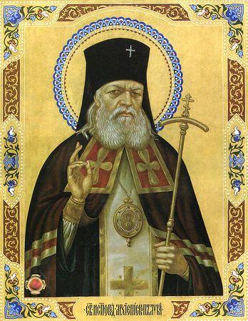 святитель Лука Войно-Ясенецкий (1877–1961) St Loukas, the doctor!!!!! miraculous
