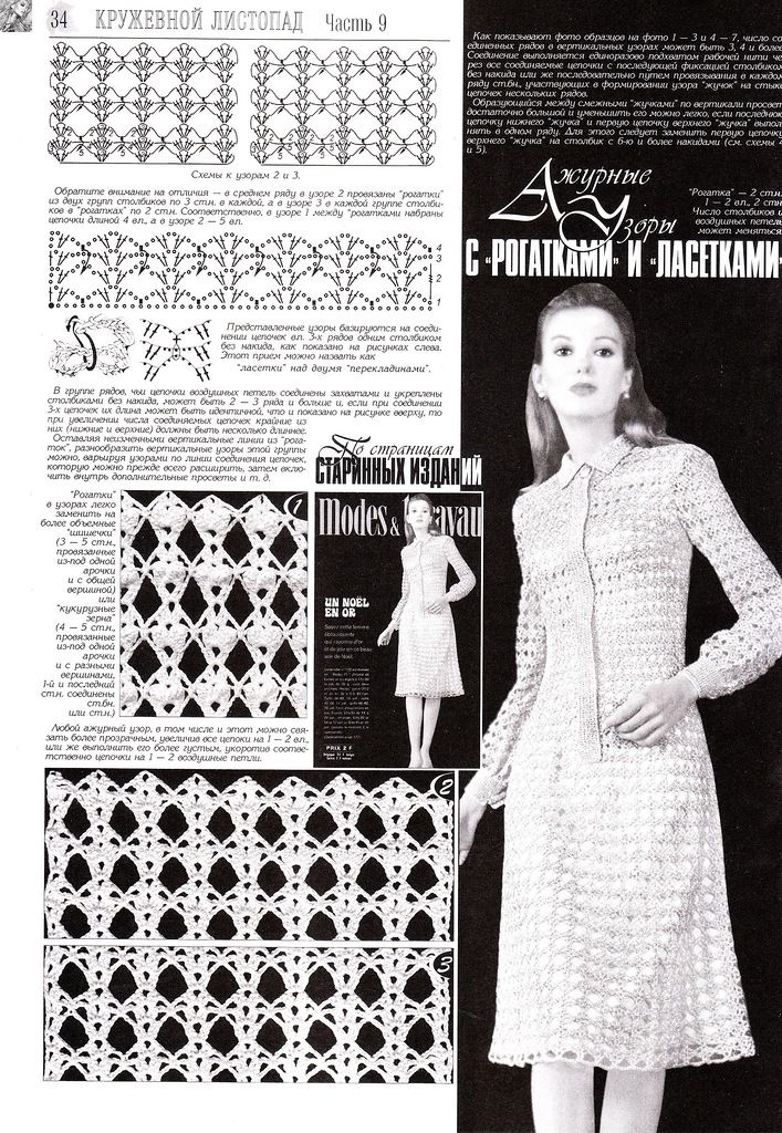 Mejores 1755 imágenes de Crochet inspiration en Pinterest | Patrones ...