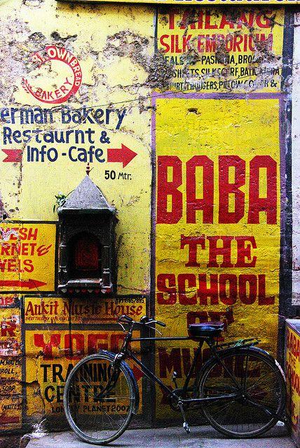 Baba the school of music - India