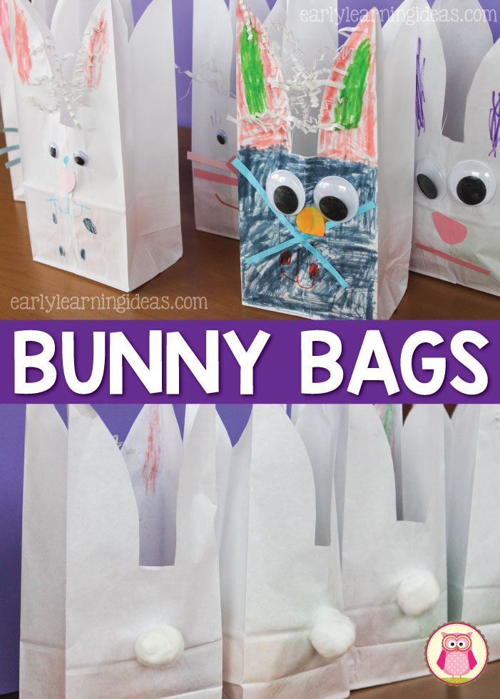 Making bunny bags is one of my favorite Easter crafts for preschoolers. Transform a simple lunch bag into an adorable bunny work of art. The cute bags make a great activity at a kids Easter or birthday party....and they can be used for goody, treat, or favor bags.