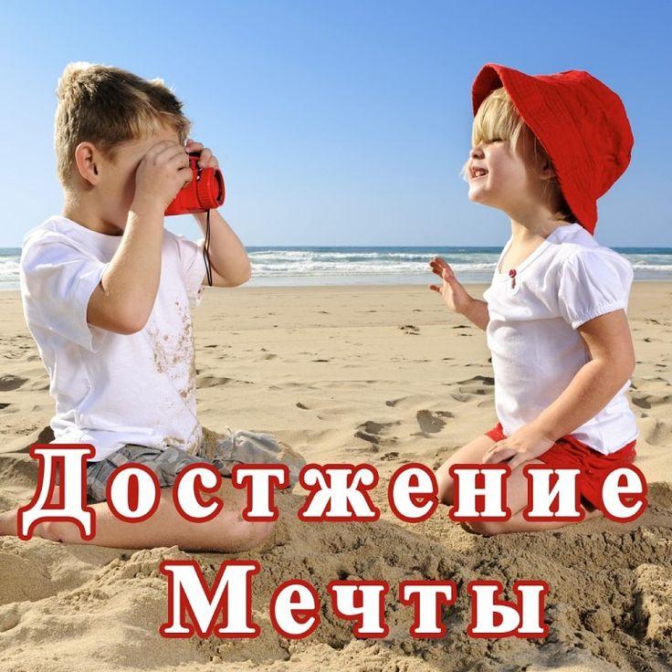 Весной ребенок уже устал от зимы и учебы. Так что же может быть лучше, чем отдых во время школьных каникул. Многие родители предпочитают брать отпуск именно на это время, чтобы перед последней четвертью школьник набрался сил. Найдут свои преимущества в пляжном отдыхе весной и мамы, находящиеся в отпуске по уходу за ребенком. http://moy-expert.ru/babenkoviacheslav