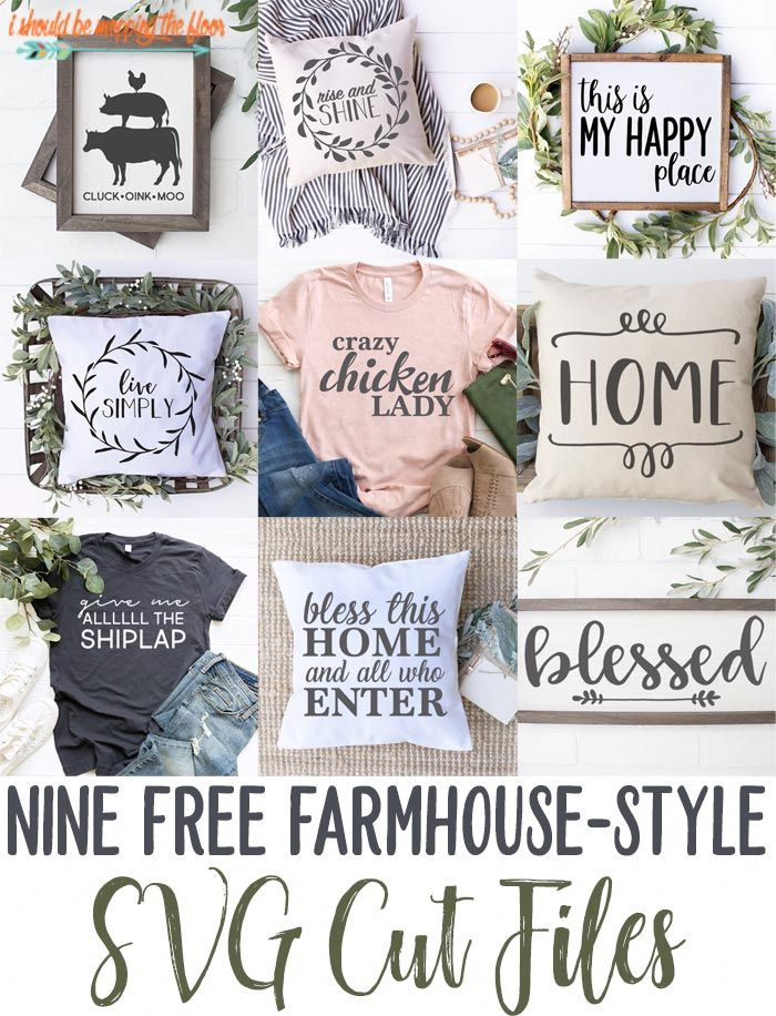 Free Farmhouse Style SVG Files in 2020 Cricut projects