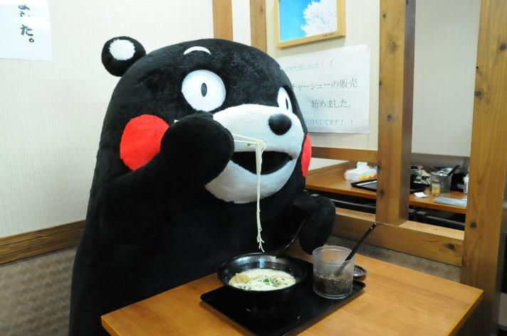 熊本ラーメン
