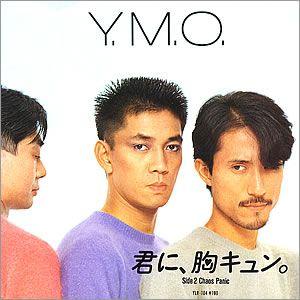 Y.M.O.* - 君に、胸キュン。