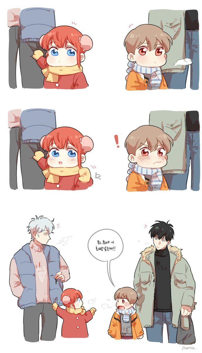 Ohh how cute! (*-*)