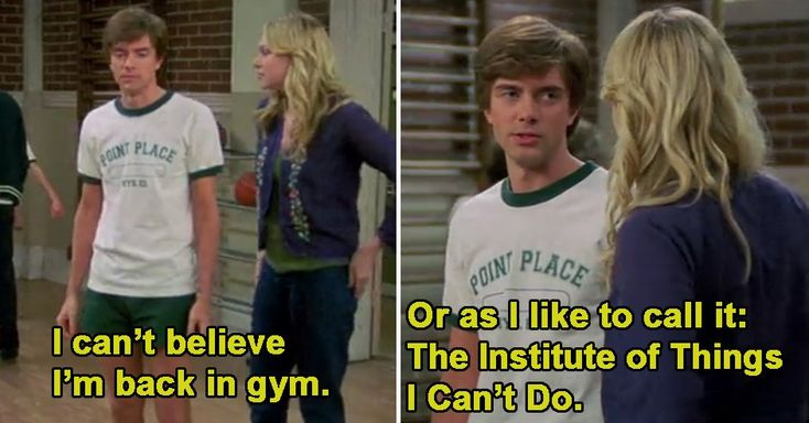 20 Times That 70s Show Showed Us We Were All Eric Forman