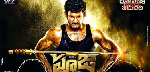 Vishal Krishna is one such hero who enjoys decent craze in Telugu  though does Tamil movies. He takes care that every movie of his gets  dubbed into Telugu and even this time, he is getting ready...