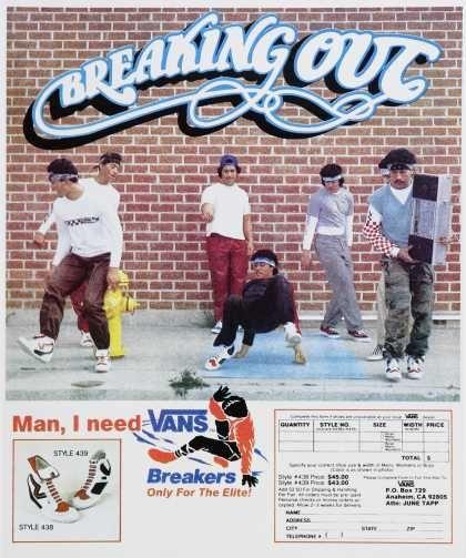 """Vans Breakers. Break dancing shoes. """"only for the elite"""""""