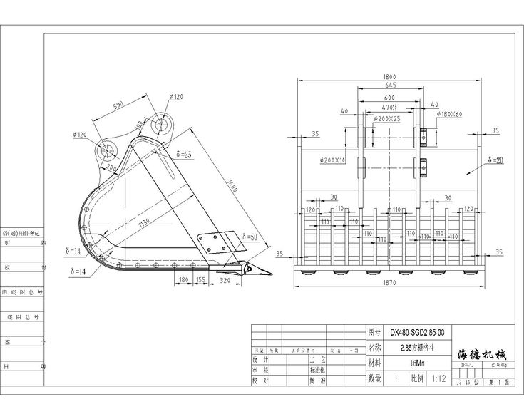 05e97c45d90bbb716be94af10d68759e best 25 excavator buckets ideas on pinterest small excavator  at reclaimingppi.co
