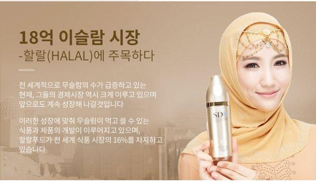 [TALENT] Halal cosmetics Korean Brand.  .files.wordpress.com 2016 06 talent-cosmetic-produk-kecantikan-asal-korea-yang-bersertifikat-halal-1.jpg