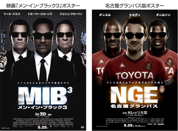 MIB3 and Nagoya Grampus