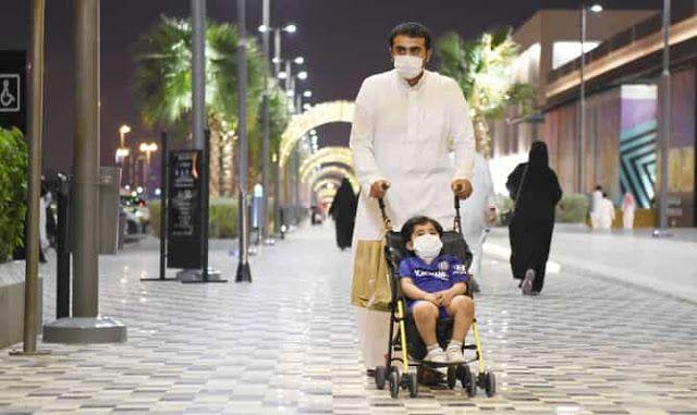 Pin By Saudi Expatriates Com On Saudi Arabia 2021 2020 Ad Dammam Saudi Arabia Dammam