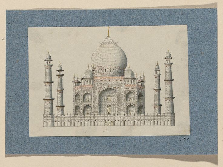 Nine Small Architectural Drawings Of Mughal Monuments