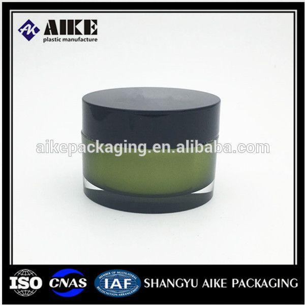 high end 2oz plastic jars with lid facial mask packaging cream jars plastic cosmetic jars 2 oz