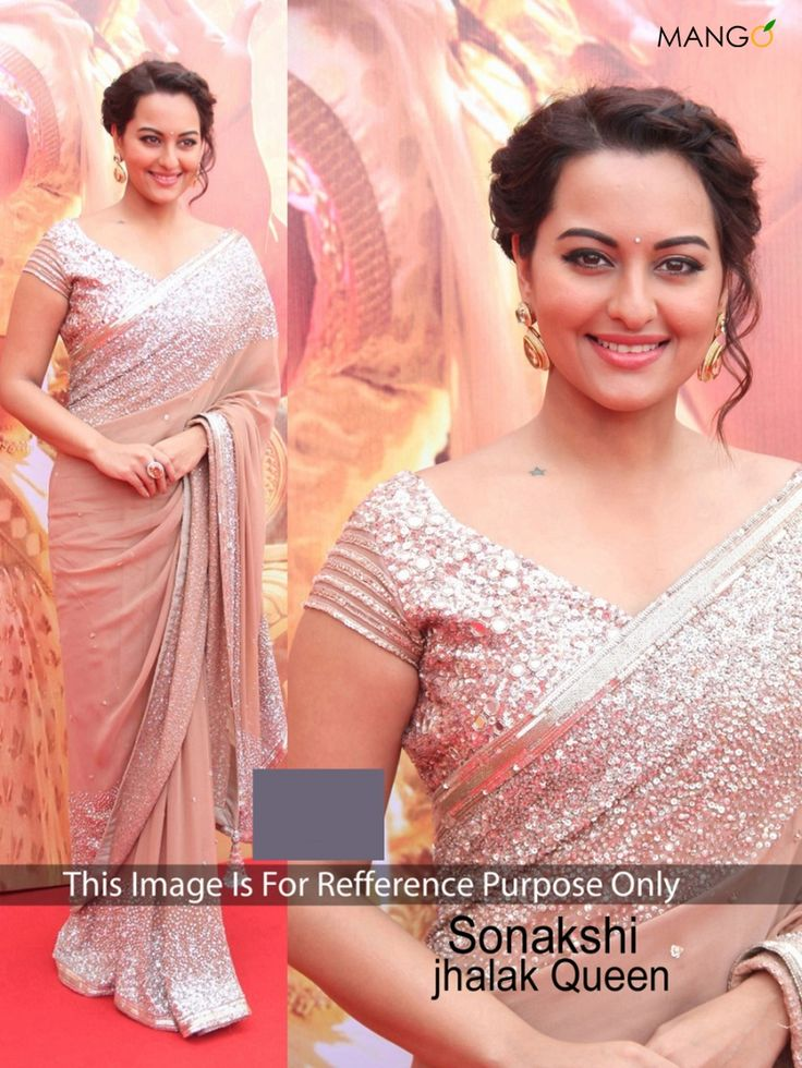 SONAKSHI SINHA PEACH MULTI WORK REPLICA SAREE  CODE:-18331 PRICE:-1520