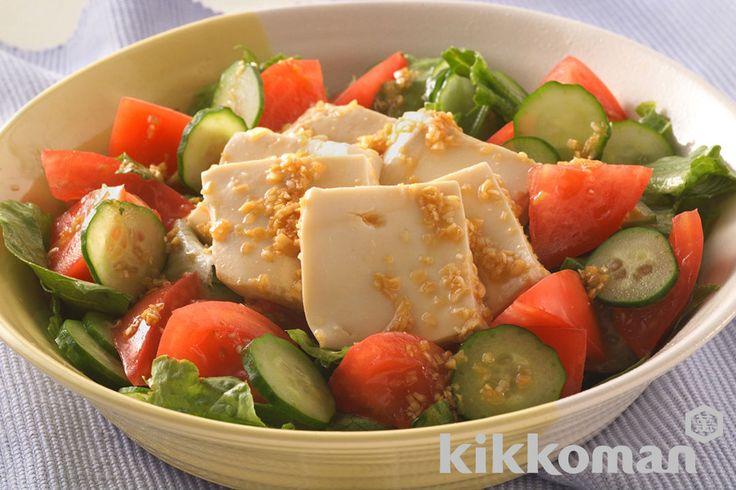 豆腐の香味じょうゆ漬けサラダのレシピをご紹介。トマト・プチトマトときゅうりとレタス類と豆腐を使って簡単お手軽に調理できます。炒め物や煮物から揚げ物まで様々な献立レシピを簡単検索!お弁当や健康(ダイエット)レシピもご用意しています。キッコーマンのレシピサイト【ホームクッキング】