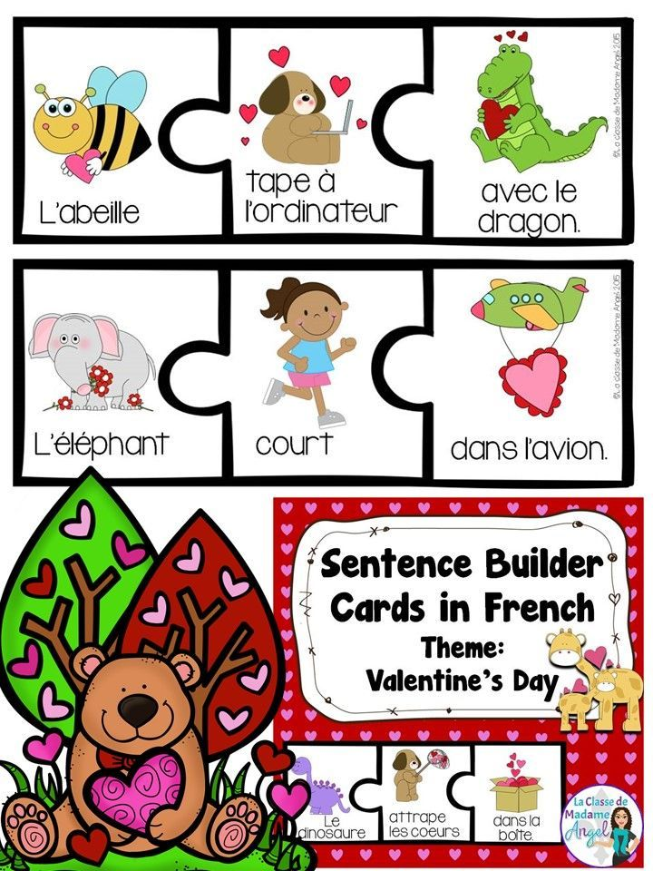 "Le jour de saint valentin!  Create ""les phrases folles"" with this fun and amusing set of sentence builder cards in French!"