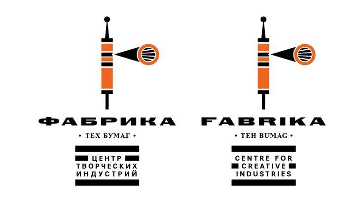 Letterhead | Fabrika | 2012 | Logo by Valery Golyzhenkov and Olga Vasilkova