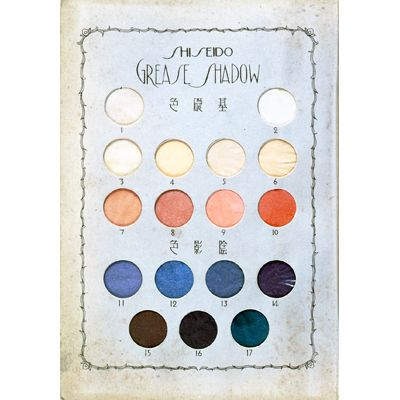 Cosmetics by number: in 1933, we introduced numbered eye makeup palettes designed for different times of the day.