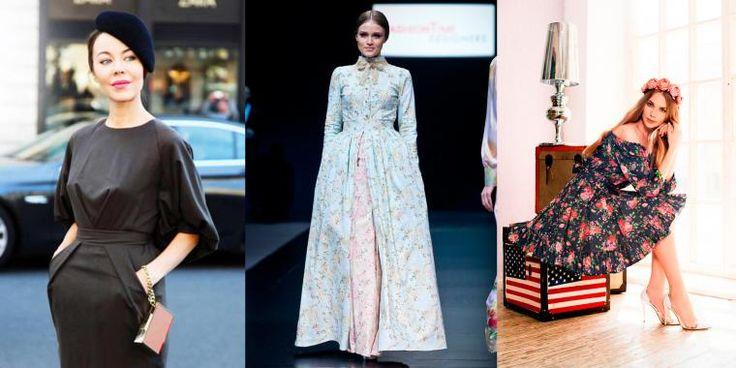 Стиль и мода 50-х: революционное возрождение женственности - Ярмарка Мастеров - ручная работа, handmade