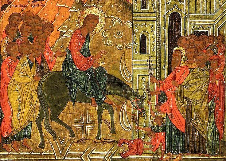 Вход Господень в Иерусалим | Кириллица