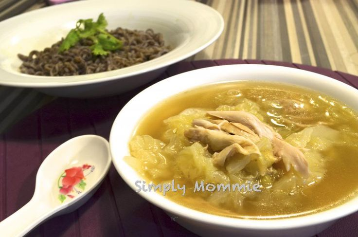 Koka Purple Wheat Noodles with Chicken Cabbage soup
