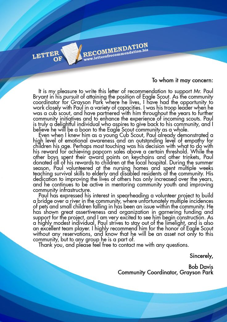 Eagle Scout Letter Of Recommendation Example That Will Show You