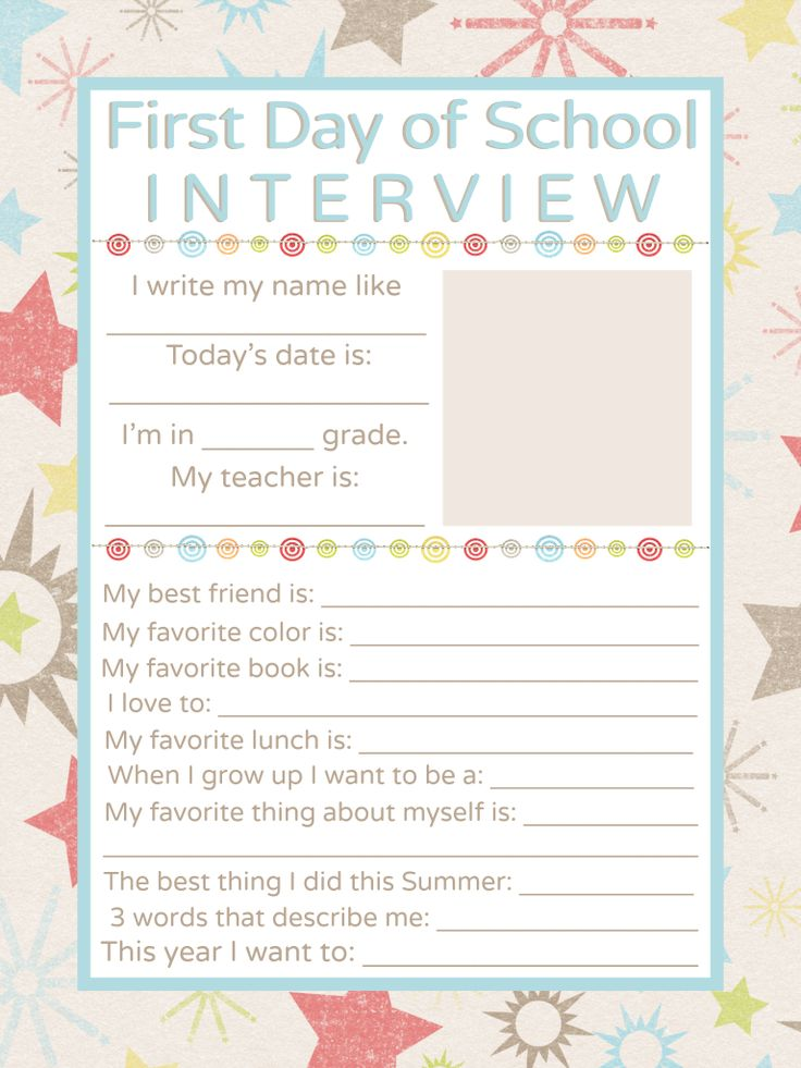 First Day of School Interview Printable CrAfTy 2 ThE CoRe~DIY