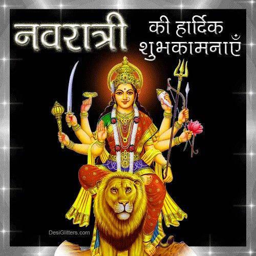 Happy Navaratri wishes.