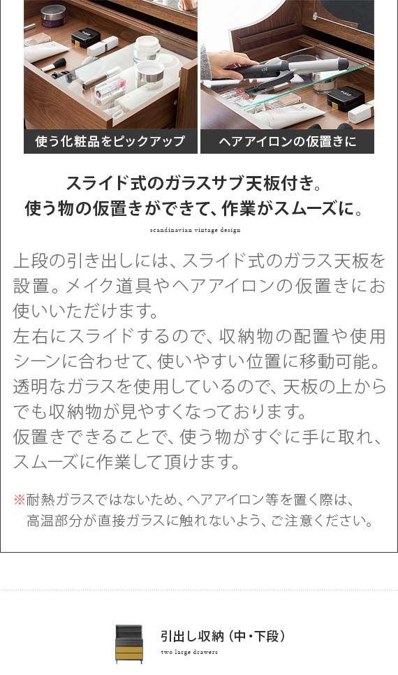 楽天市場 クーポン配布中 ドレッサー 収納 デスク チェスト