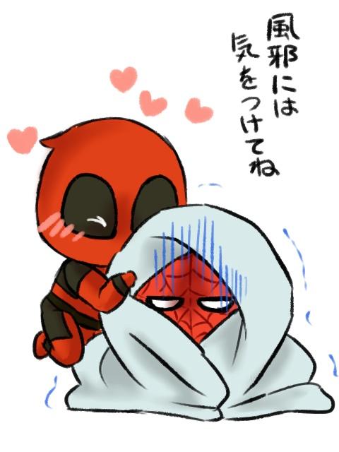Deadpool is so gay sometimes