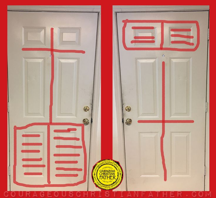 6 Panel Door (Bible And Cross Door) Cross Door   Bible Door Also Known