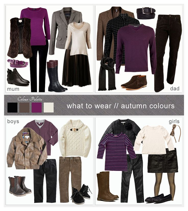 whattowear.com | What to Wear ~ Autumn Colours | Family Photography Sessions