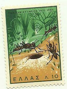 Ants. 1915-1965, 50 years of The Savings Bank .Stamp printed in Greece 1965.