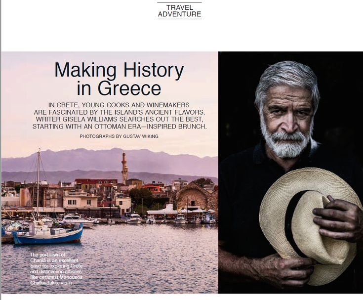 Making History in Greece | Kudos in Food & Wine.