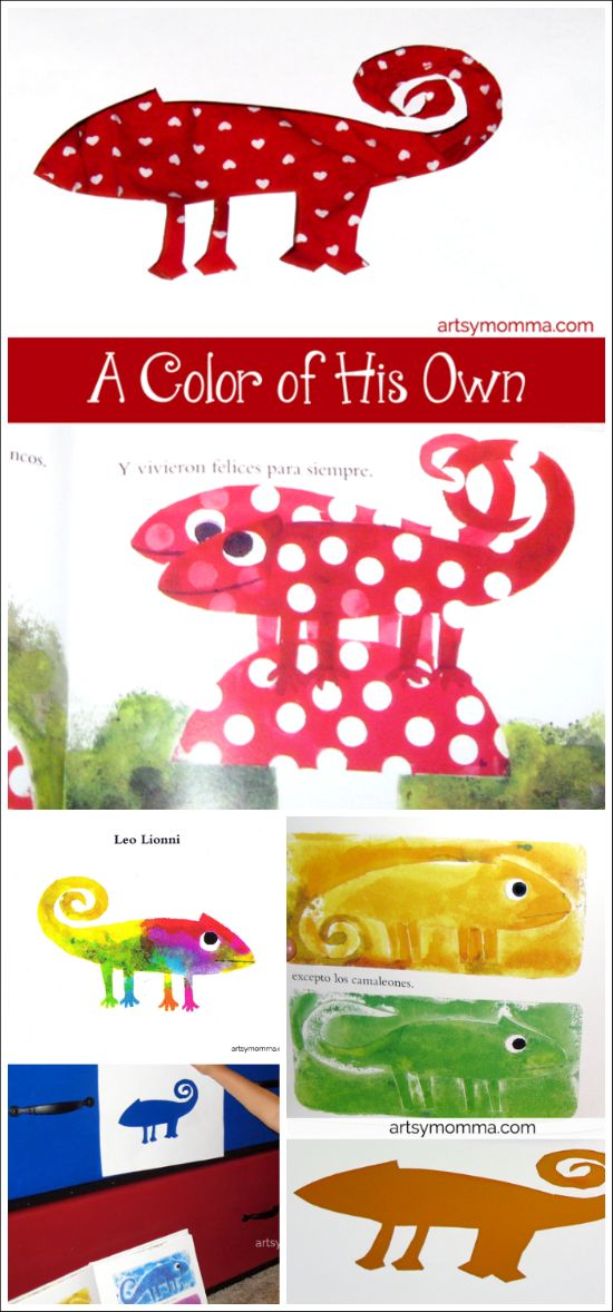 Preschool Activities: Color Changing Chameleon  for A Color of His Own kids book