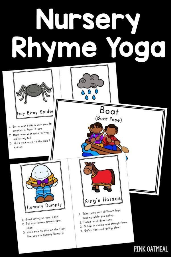 Yoga with a nursery rhyme theme!  Perfect for kids yoga.  Yoga poses that represent different nursery rhymes!