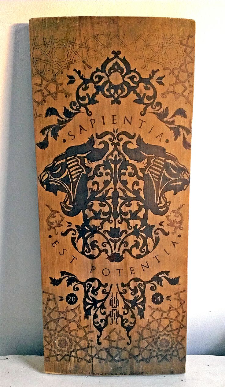 Sapientia est potentia woodwork. Finally completed the application on wood board Black ink and byro, design by Imho (Roberto Conti) www.imhoprogress.com #ornament, #pattern, #ancient-art, #pattern, #design, #ornamental, #graphic-design