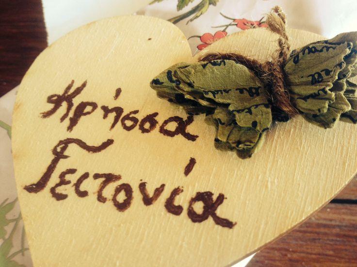 Cressa Ghitonia love! #crete, #greece,  http://www.cressa.gr