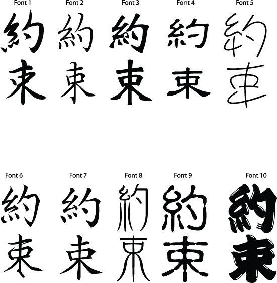 Japanese Symbols For Pokemon Tcg Images Pokemon Images